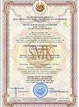 Сертификат соответствия ISO 9001, ISO 14001